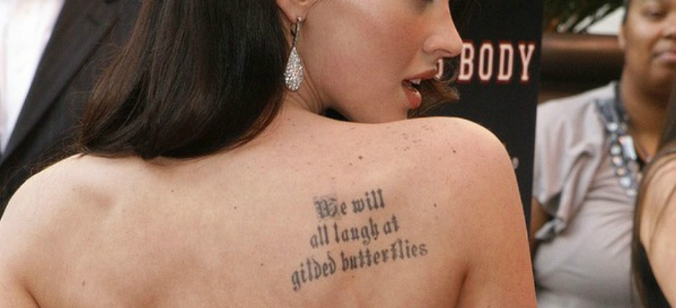 Megan Fox's tattoo