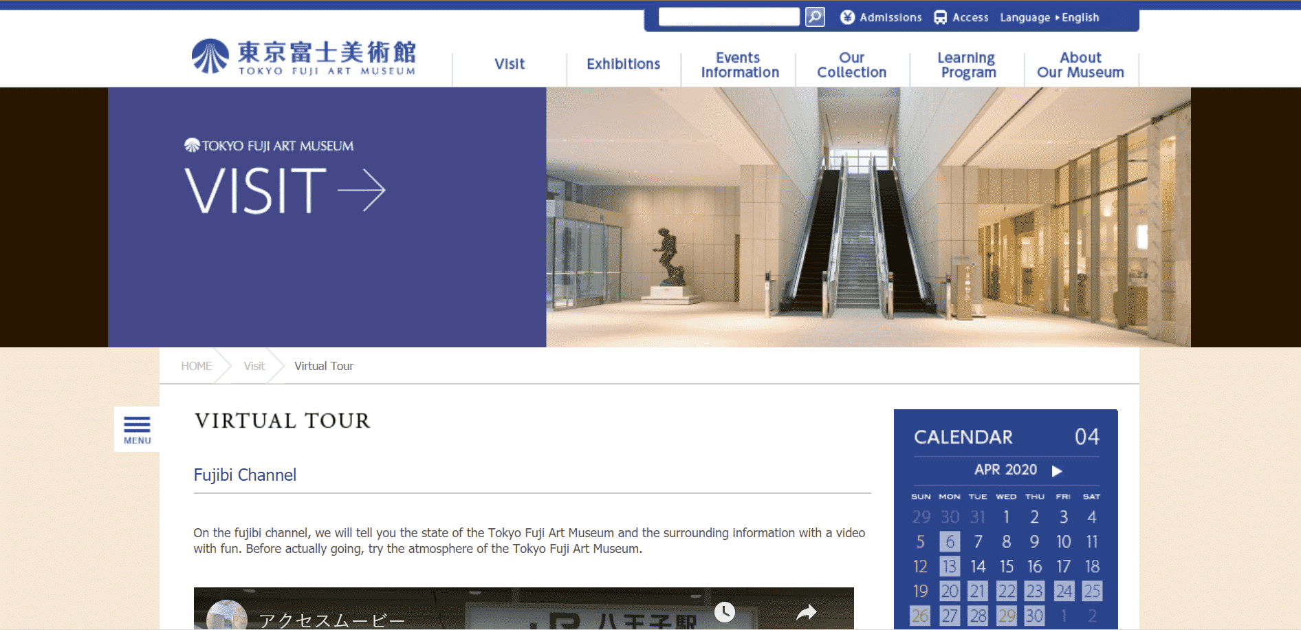 Image of the Tokyo Fuji Art Museum home page